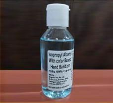 Hand Sanitizer- 100ml