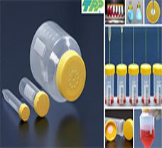 TubeSpin Bioreactor 600